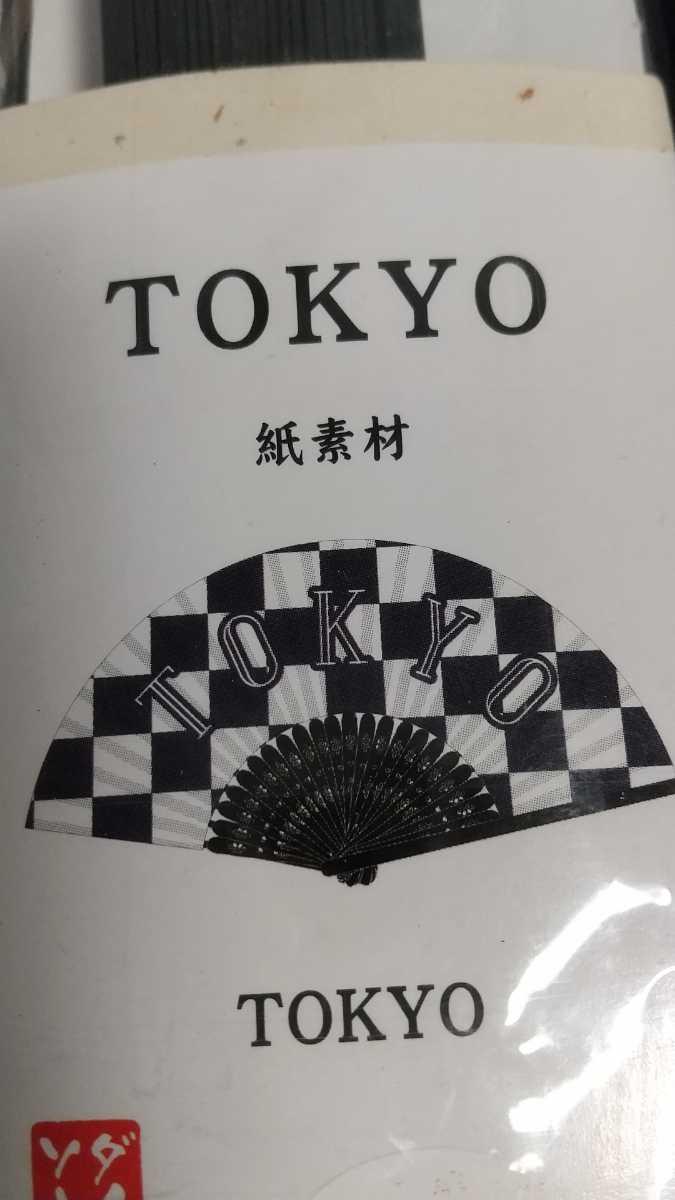 扇子 sensu hand fan DAISO japan 紙 fuji sushi tokyo 浮世絵 富士 寿司 東京_画像5