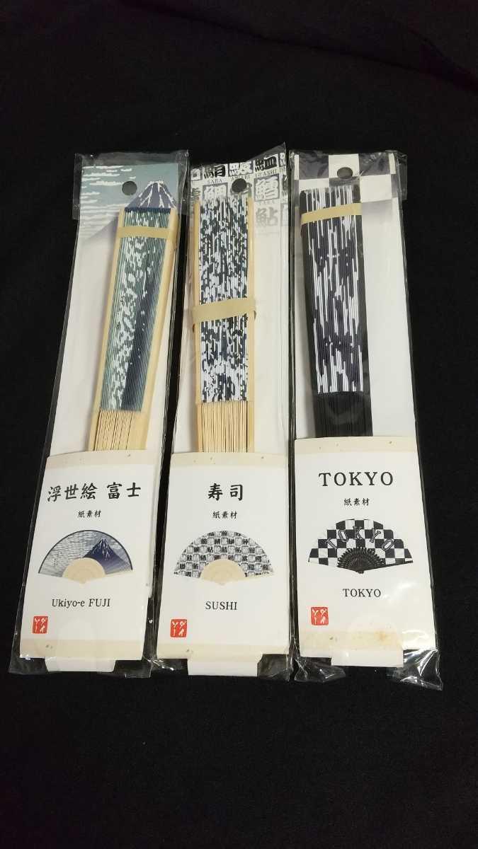 扇子 sensu hand fan DAISO japan 紙 fuji sushi tokyo 浮世絵 富士 寿司 東京_画像1