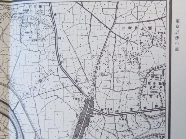 2万分の1地形図 東京近傍中部 明治初期 復刻版 古地図史料出版株式会社発行_画像2