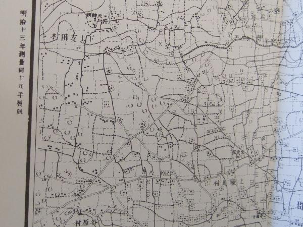 2万分の1地形図 東京近傍中部 明治初期 復刻版 古地図史料出版株式会社発行_画像3