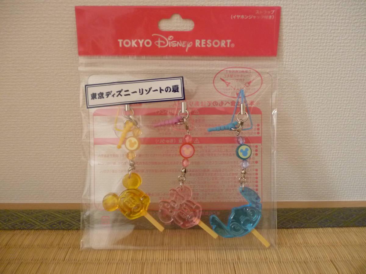 TDR 東京ディズニーリゾート ストラップ3個 イヤホンジャック付き ミッキー ミニー スティッチ_画像1