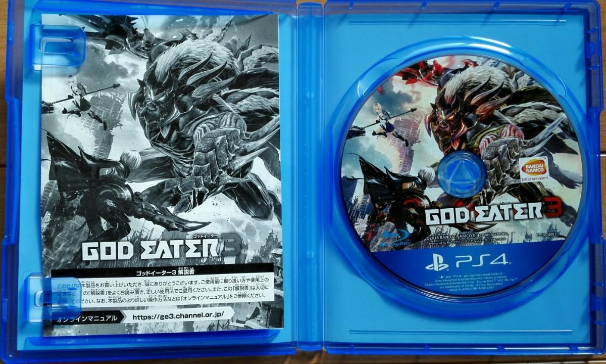 PS4 ソフト GOD EATER3 ゴッドイーター3