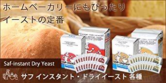 500g サフ インスタントドライイースト (耐糖パン用 金ラベル) お徳用 500g_画像4