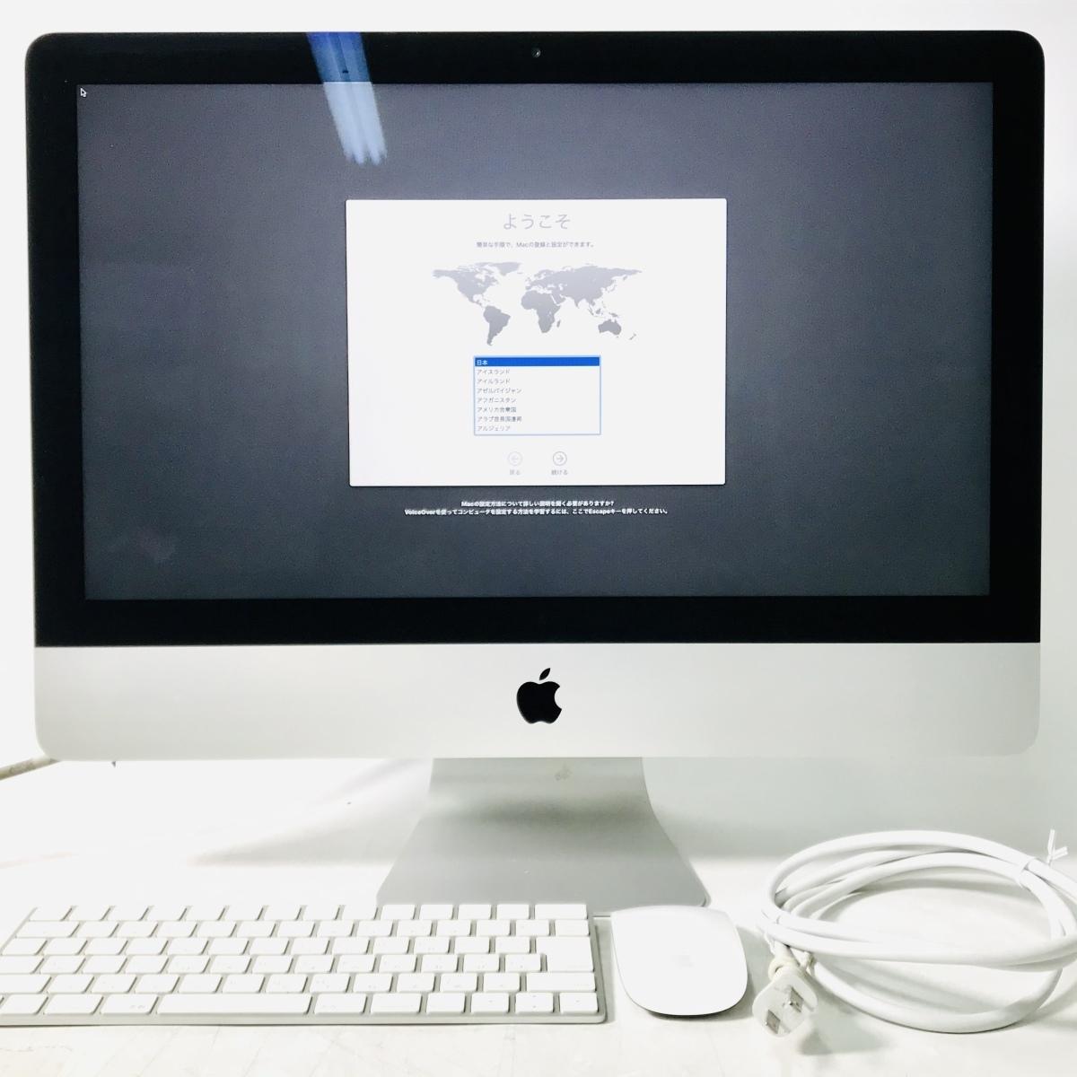 動作確認済み iMac 21.5インチ(Late 2015) Core i5 1.6GHz/8GB/1TB MK142J/A_画像1