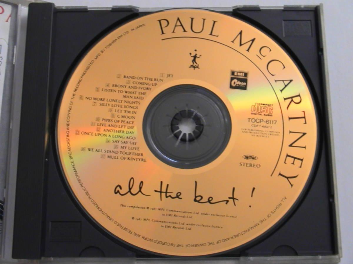 【ゴールドCD】ポール マッカートニー / オール ザ ベスト 税3%3500円帯付 TOCP-6117_画像3
