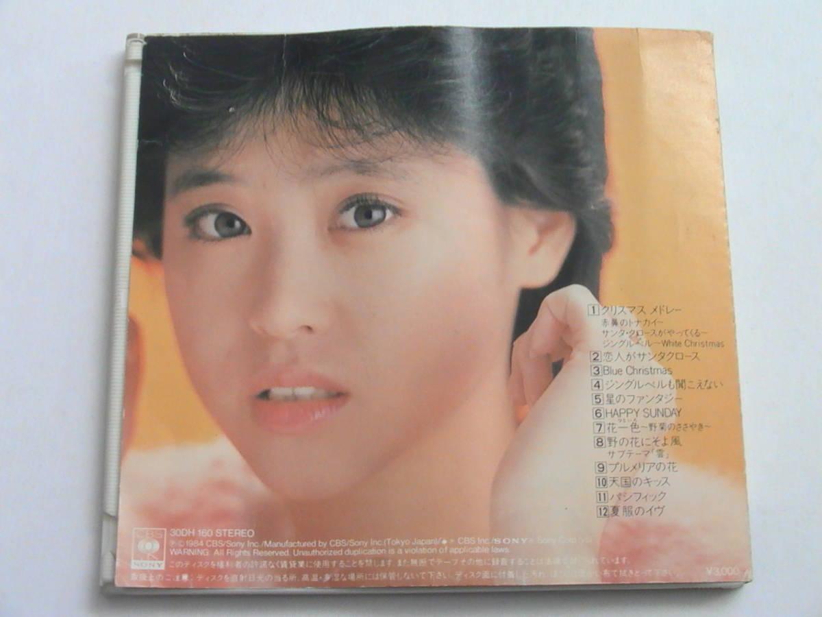 松田聖子 / SEIKO-AVENUE 税表記無3000円デカ帯付 30DH-160 スリムケース仕様_画像2