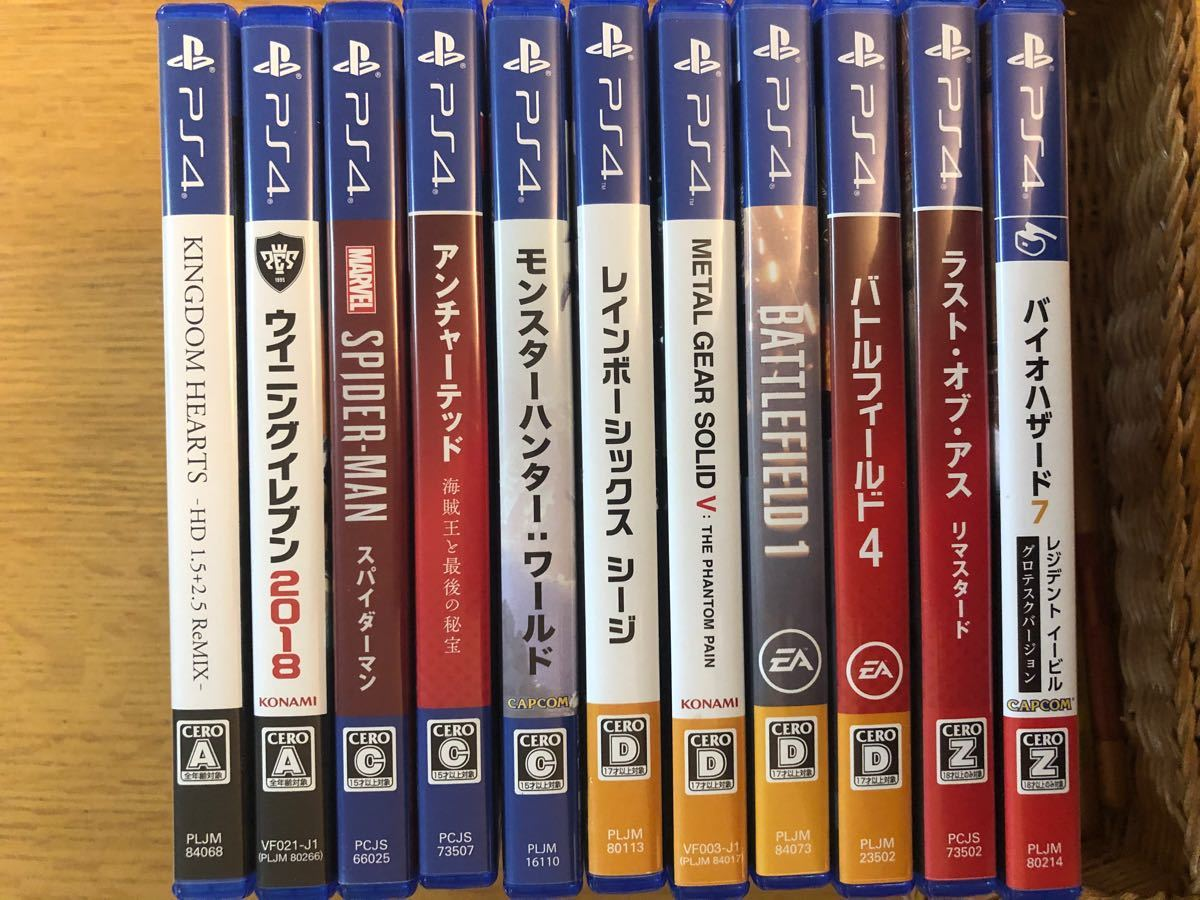 PS4 中古ソフト11枚 まとめ売り