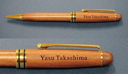 ボールペン、ネーム入りボールペン、花子工芸_画像1