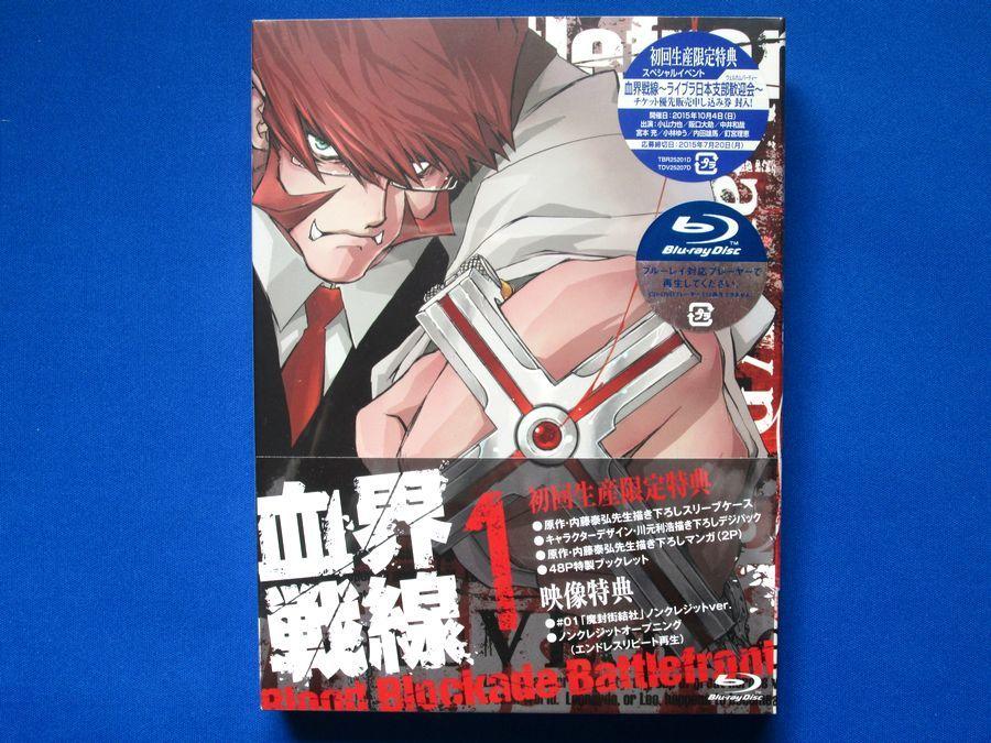 【新品未開封・送料無料】血界戦線 第1巻 初回生産限定版 Blu-ray