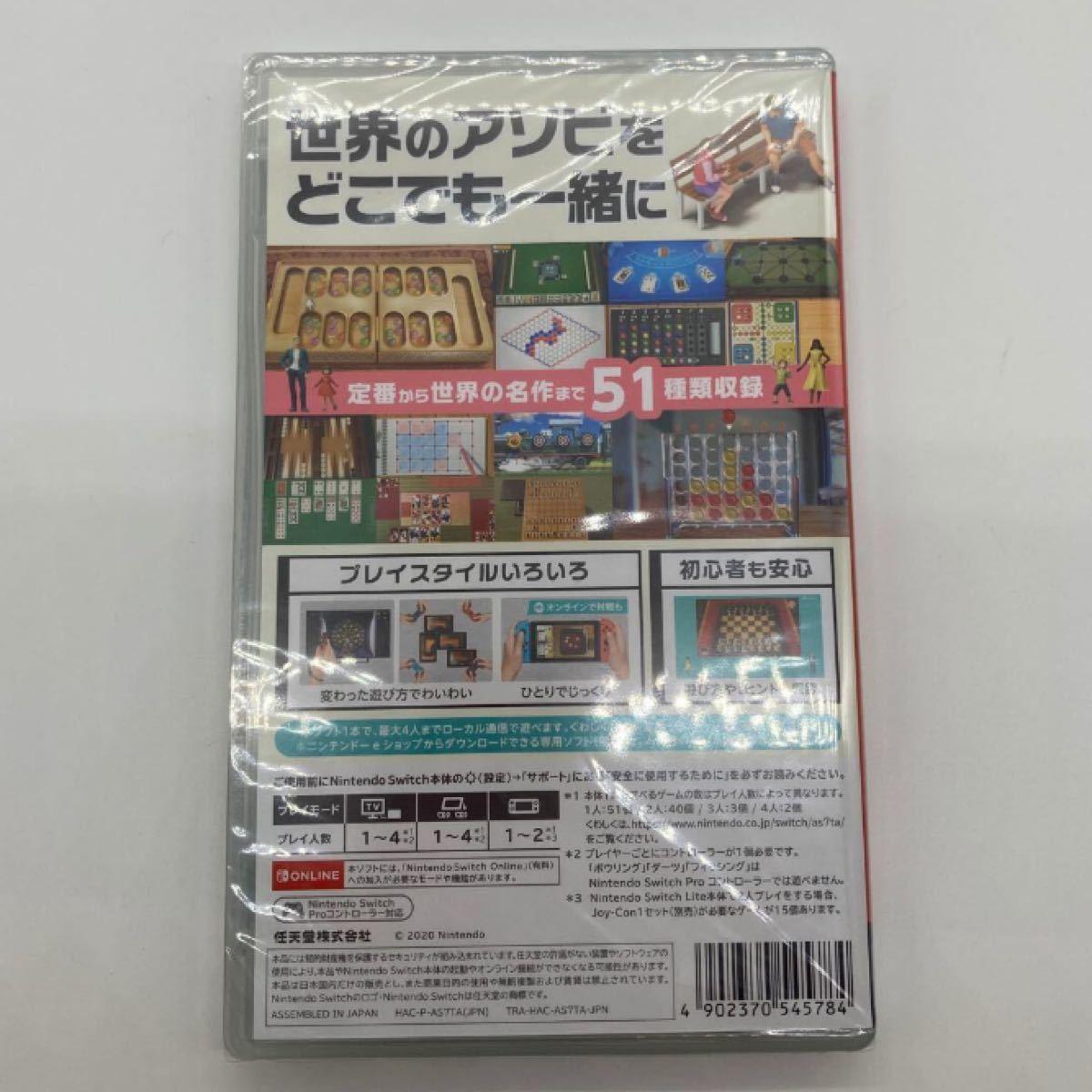 【Switch】 世界のアソビ大全51 新品 未開封