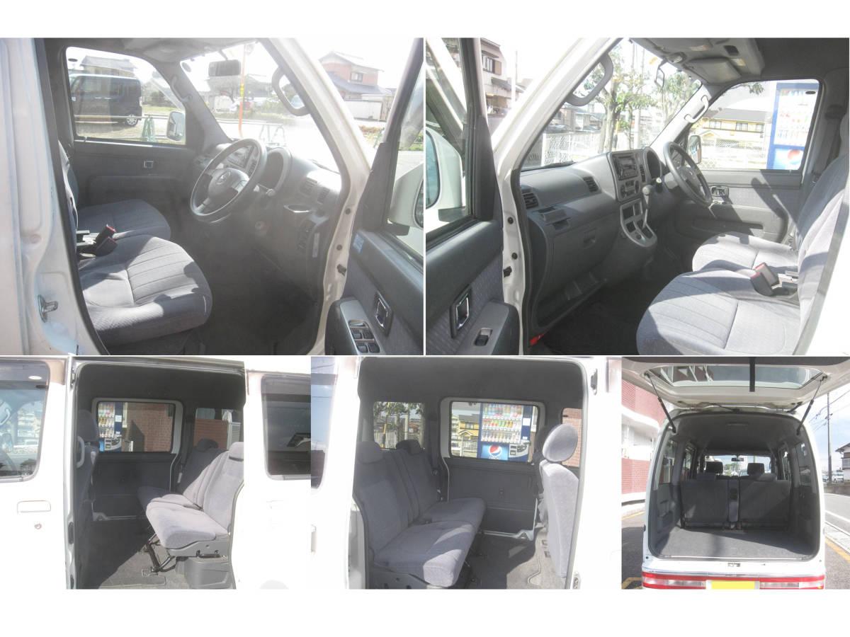 「アトレーワゴン カスタム ターボ RS 4WD 軽自動車 車検R4年3月まで TA-S330Gです。」の画像3