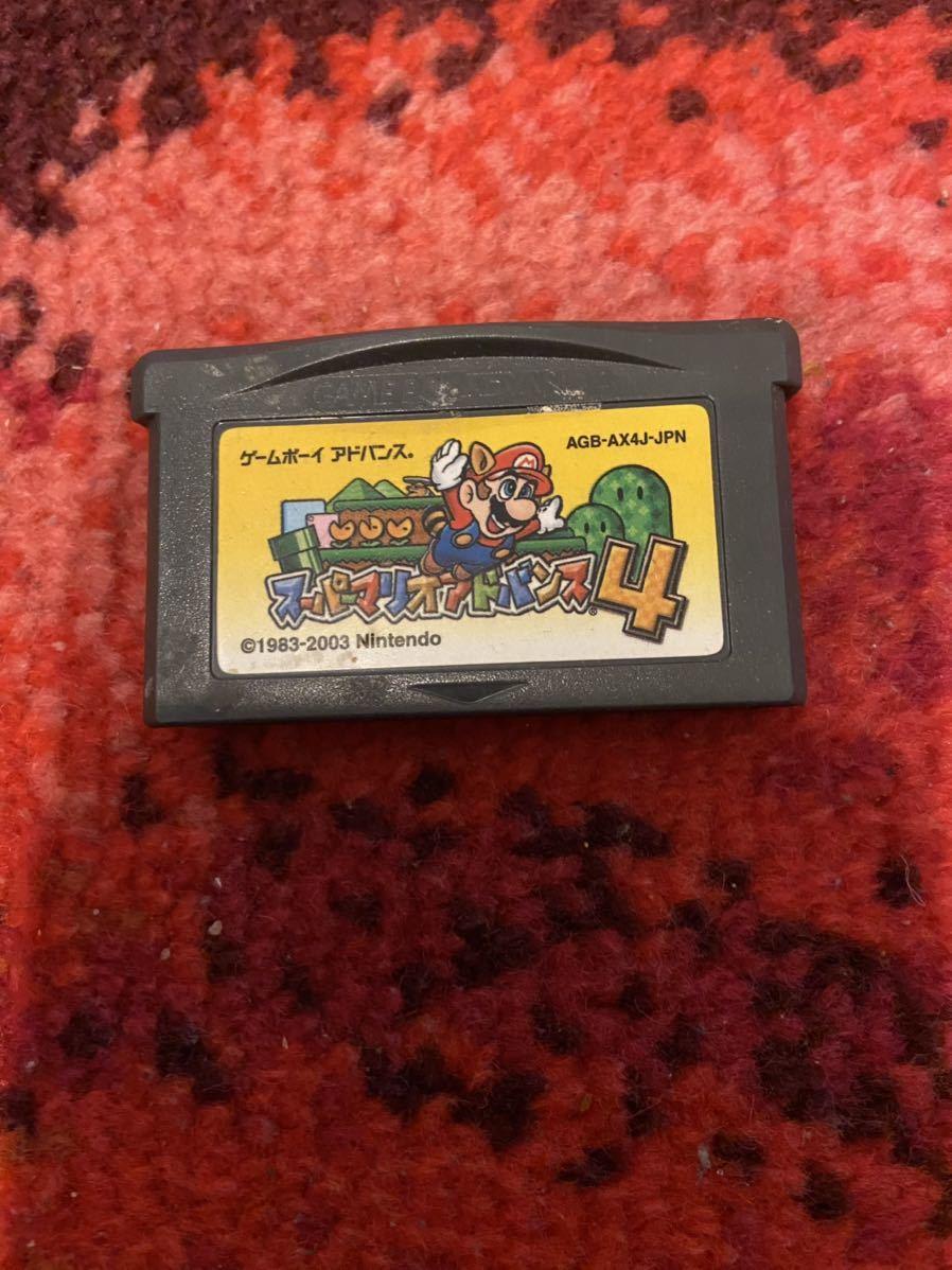 ゲームボーイアドバンス GBA スーパーマリオアドバンス4  中古 ソフトのみ