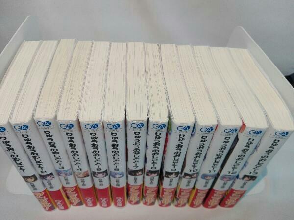 【全巻帯付】りゅうおうのおしごと!1~13巻セット_画像2