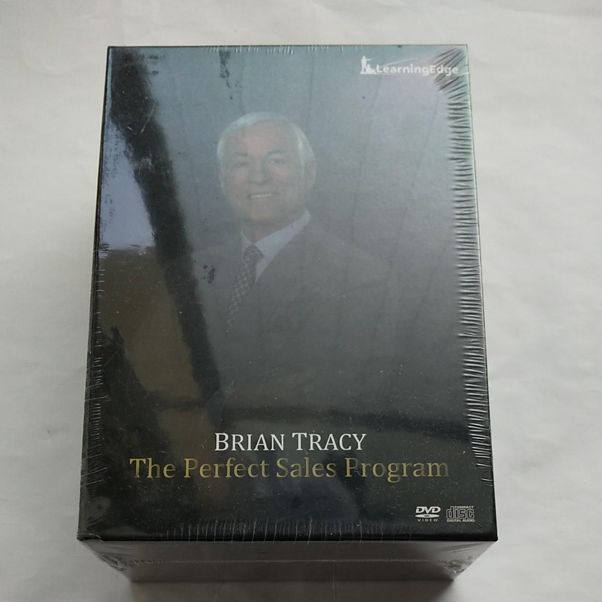 ブライアントレーシー パーフェクトセールスプログラム CD、DVD全巻セット ブライアン・トレーシー 自己啓発 トップセールス
