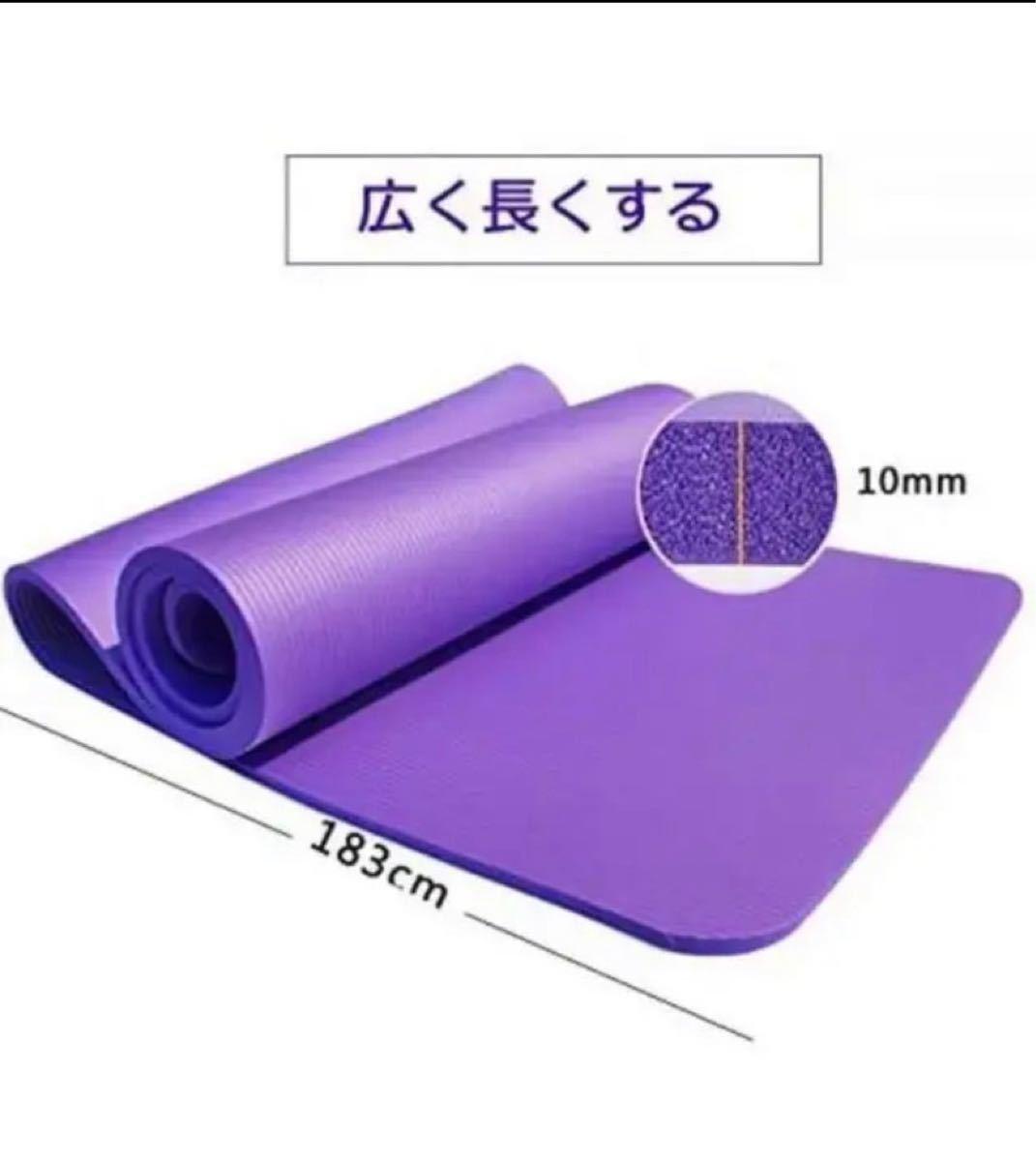 ヨガマット 10mm ゴムマット 筋トレ マット 極厚 エクササイズ ピンク
