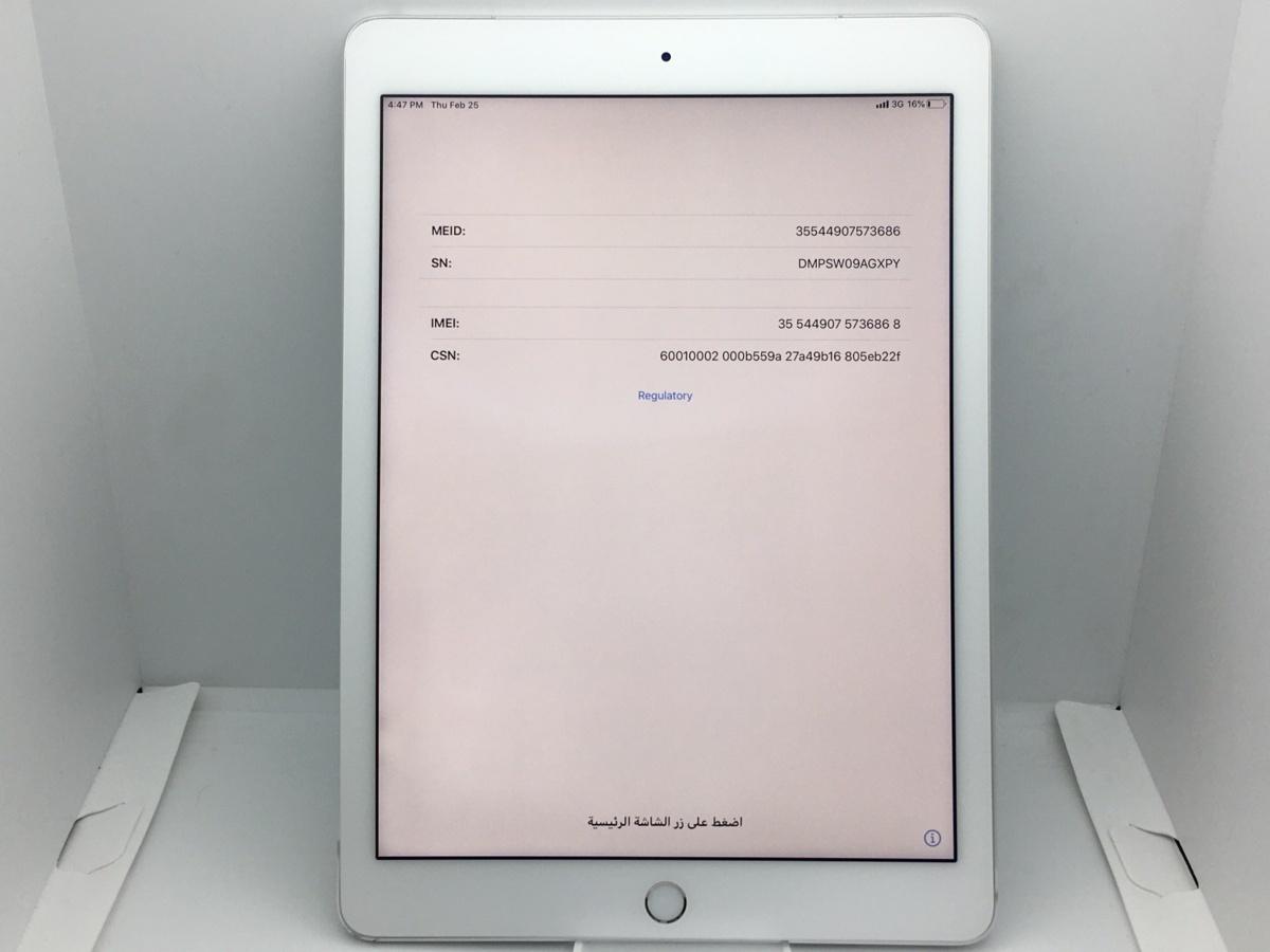 【中古・ジャンク】 液晶浮き Apple iPad Pro 9.7 Wi-Fi+C 32GB au シルバー NW利用制限○ 本体 3