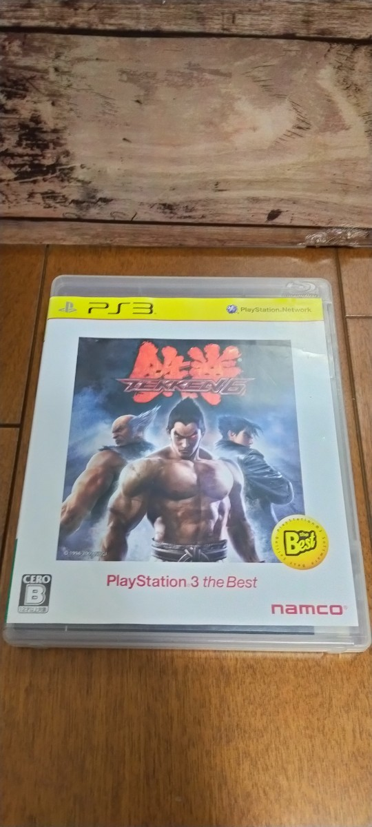 PS3ソフト  鉄拳6