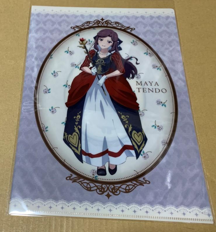 クリアファイル 少女歌劇 レヴュースタァライト 天堂 真矢 ふしぎの国 ver._画像1