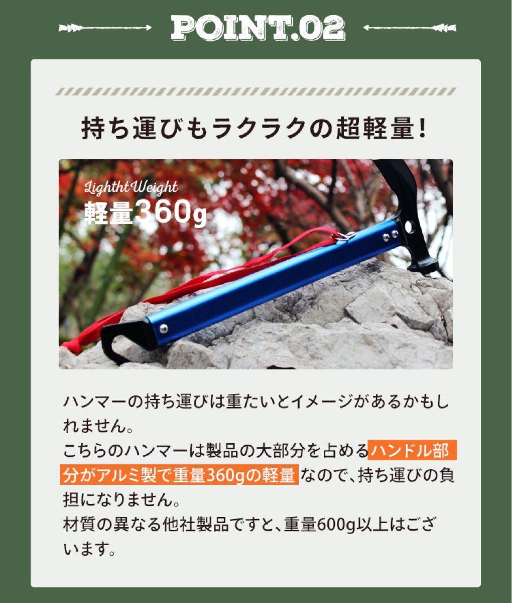 訳あり ペグハンマー【オレンジ】キャンプハンマー ペグ打ち ペグ抜き スチール
