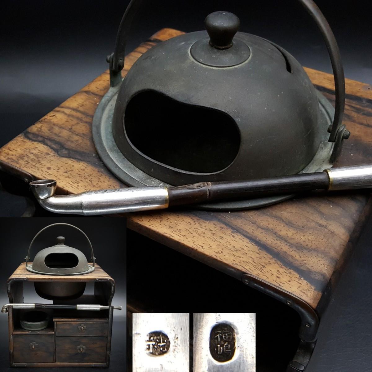 【宝蔵】時代 黒柿煙草盆 刻印煙管 キセル 時代箱