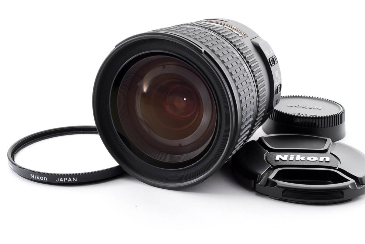 ★美品★レンズフィルター付!Nikon ニコン AF-S 24-120mm F3.5-5.6 G ED VR 手ブレ補正つき (172)