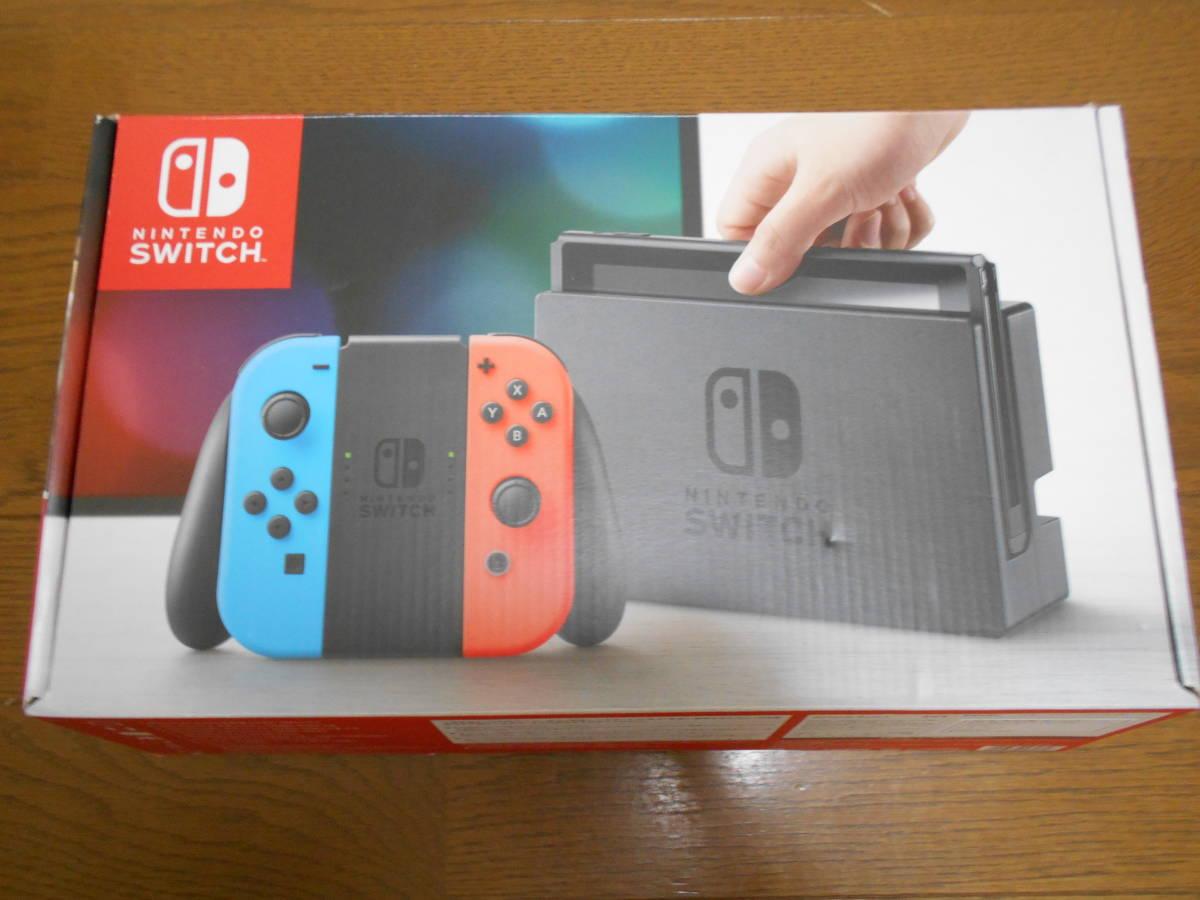 【任天堂】 Nintendo Switch ニンテンドースイッチ 本体 ネオンカラー ②