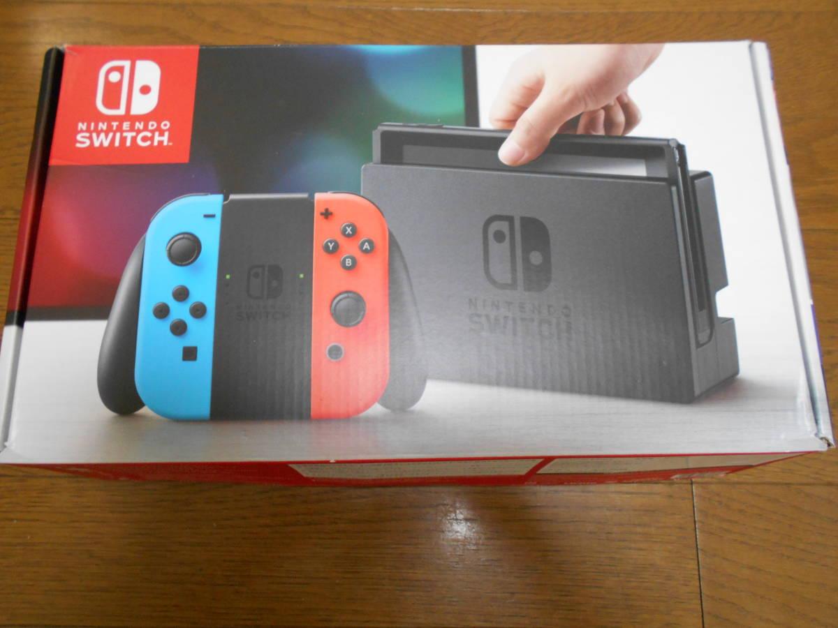 【任天堂】 Nintendo Switch ニンテンドースイッチ 本体 ネオンカラー ③