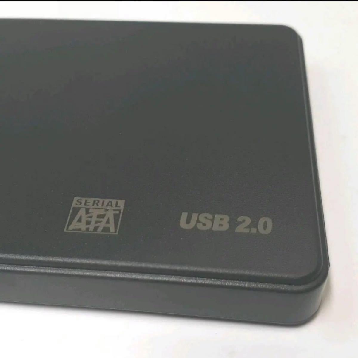 HDDケース SSDケース 2.5インチ 外付けハードディスク USB接続