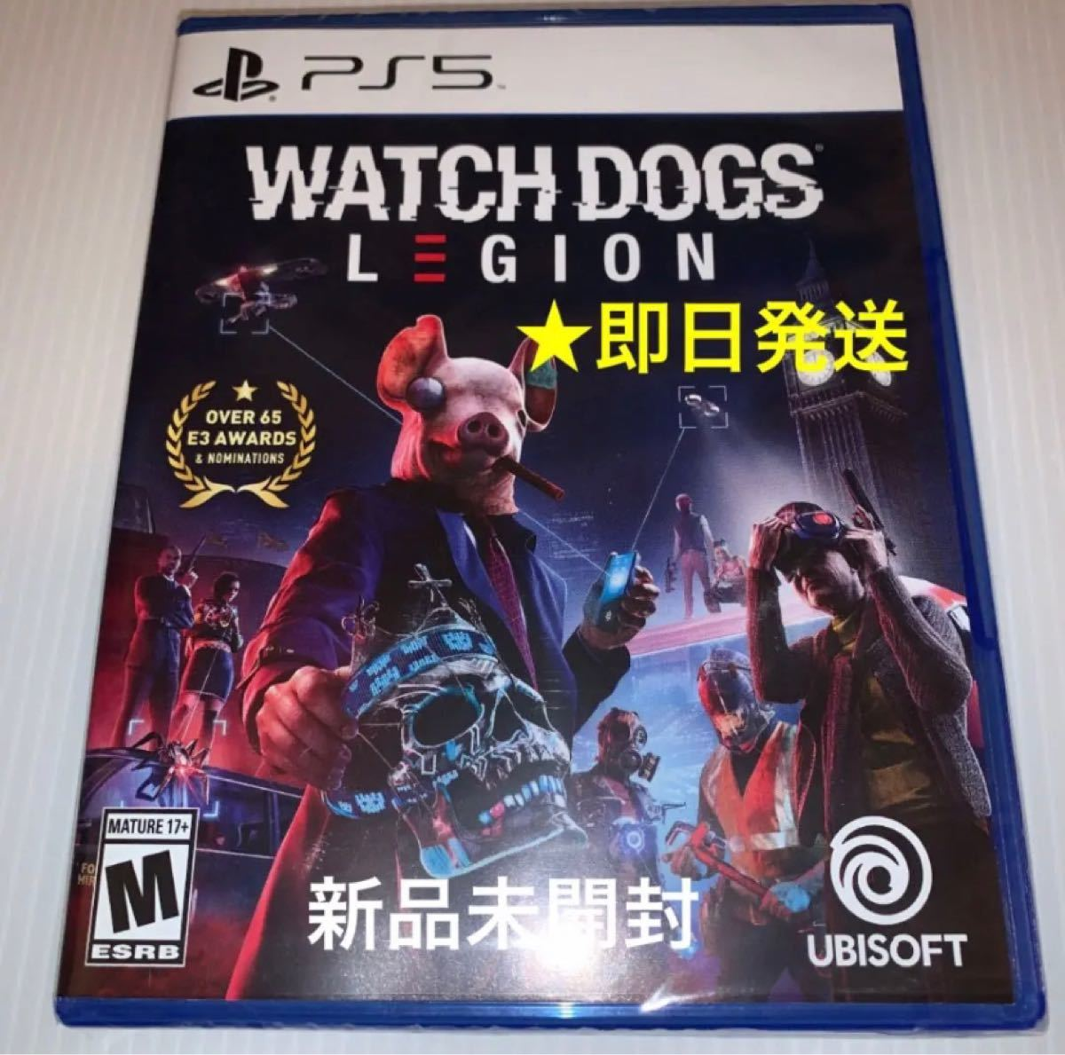 PS5 ウォッチドッグス レギオン Watch Dogs Legion新品未開封