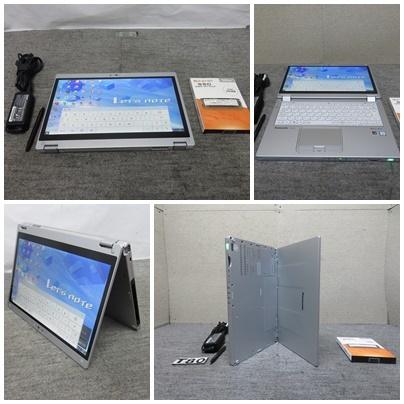 究極PC Let's note CF-MX5 ◆ 高速Core i5 第6世代 / 8GB / 新品・爆速SSD512GB ◆12.5型