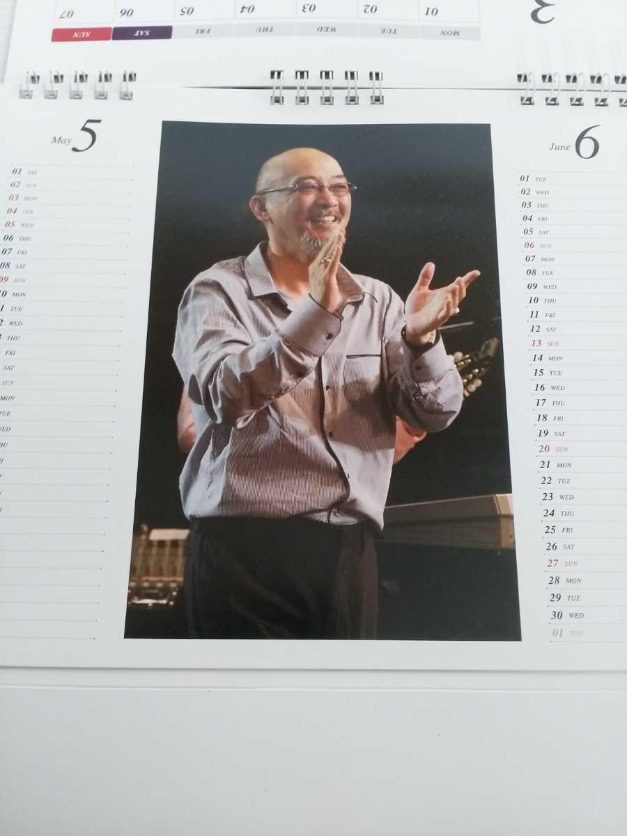松山千春 2010年カレンダー 卓上カレンダー_画像2