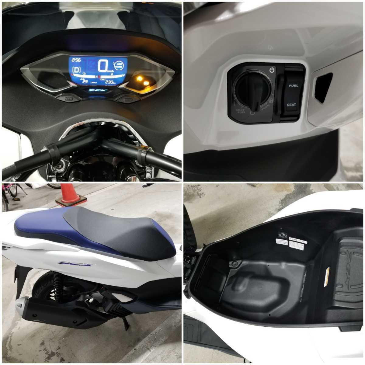 「即納・新型 ホンダ PCX 125 e-HEV パールジャスミンホワイト JK06」の画像3