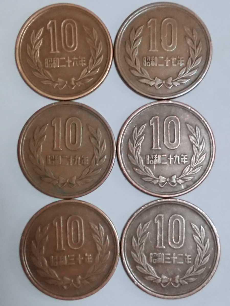 ギザ 10 昭和 29 年