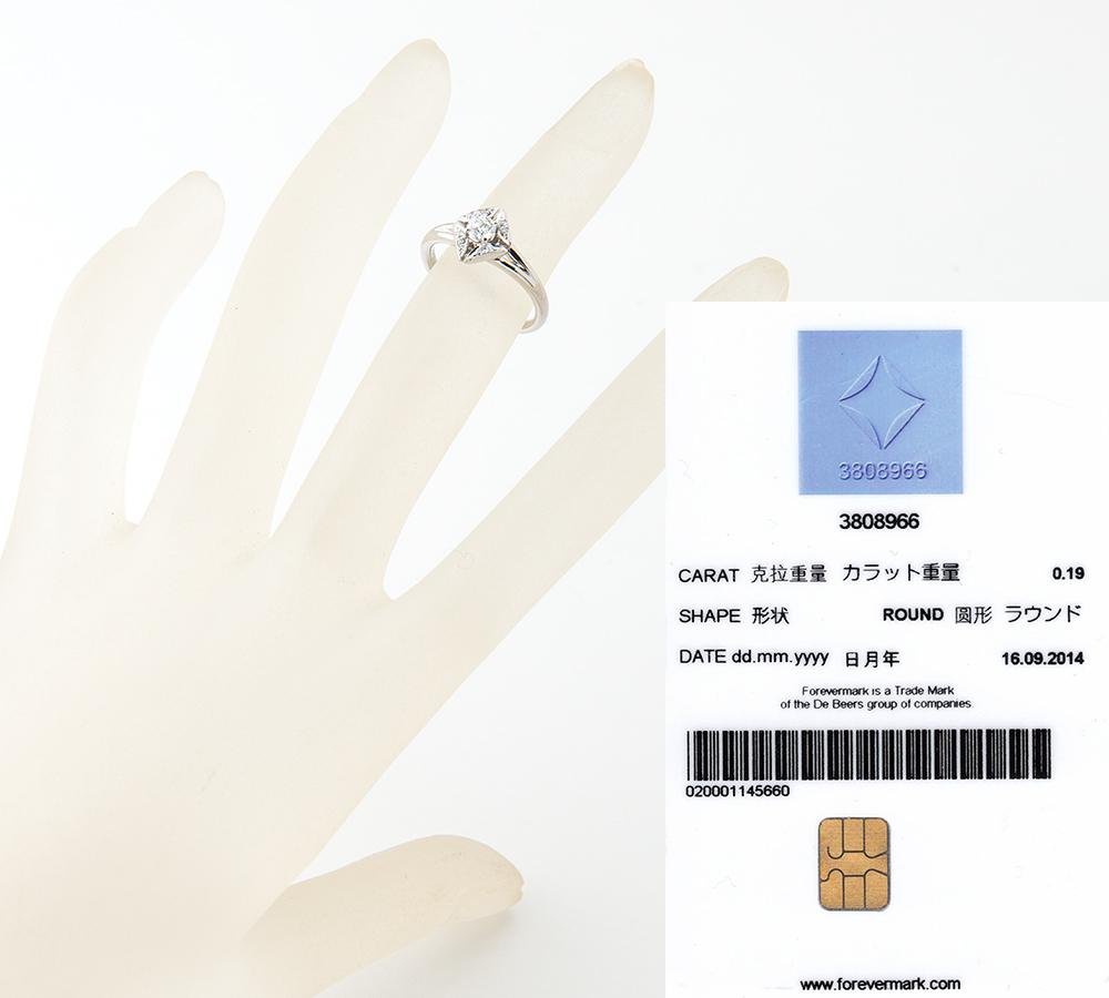 フォーエバーマーク エターナル ソリティア ダイヤモンド0.19ct ダイヤモンド 計0.03ct プラチナ900 9号 リング・指輪【中古】_画像5