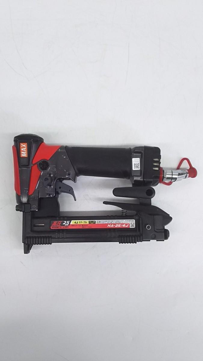 【中古品】MAX 釘打機高圧ステープル用 エアネイラ HA-25/4J  ITNGN5NF9A9W_画像1