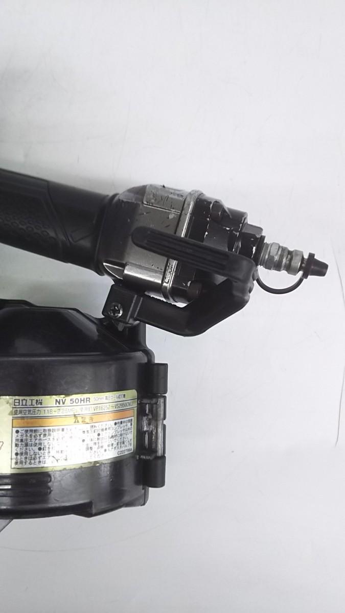 【中古品】HiKOKI(ハイコーキ) 旧日立工機 50mm高圧ロール釘打機 NV50HR(SGK)  ITJIK55EDMFG_画像6