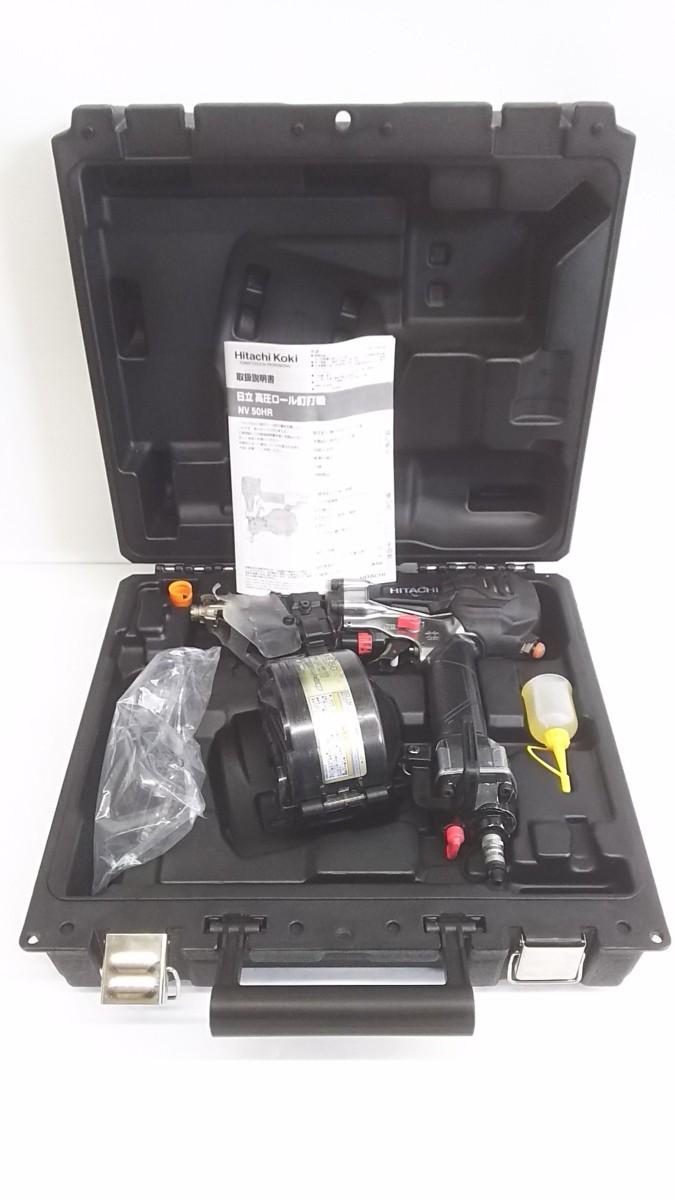 【中古品】HiKOKI(ハイコーキ) 旧日立工機 50mm高圧ロール釘打機 NV50HR(SGK)  ITJIK55EDMFG_画像1