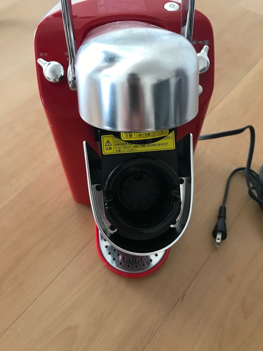 KEURIG 全自動コーヒーメーカー