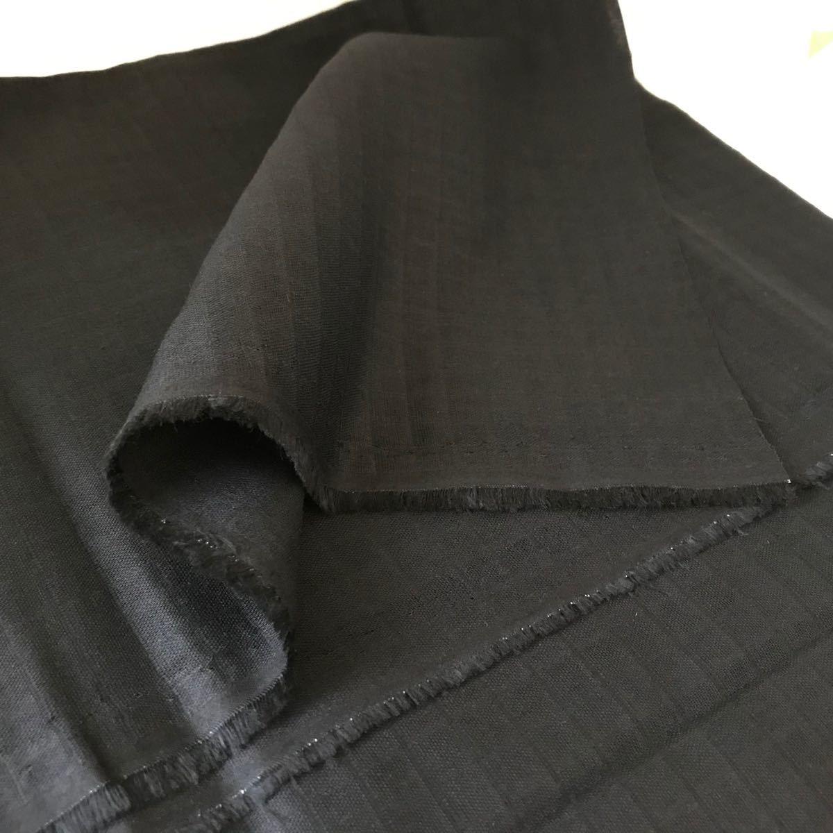 ダブルガーゼ 幅広 155×50 ブラック 黒 無地 生地 布 はぎれ