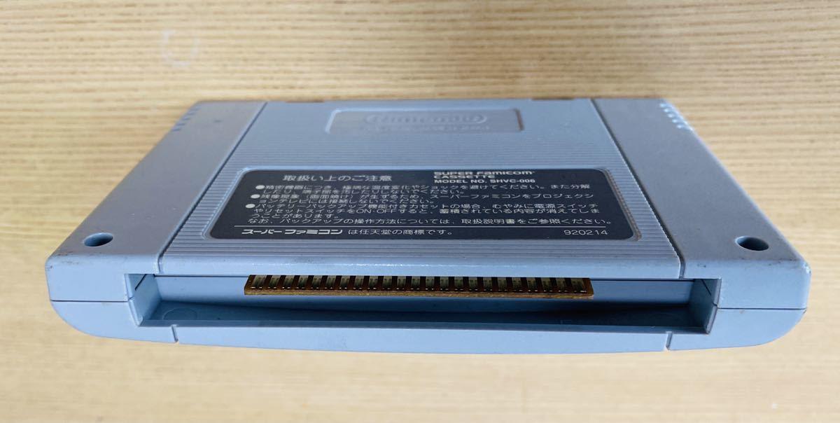SFCSFC スーパーファミコン エストポリス伝記Ⅱ TAITO/タイトー 動作確認済 隠れた名作ロールプレイング_画像4