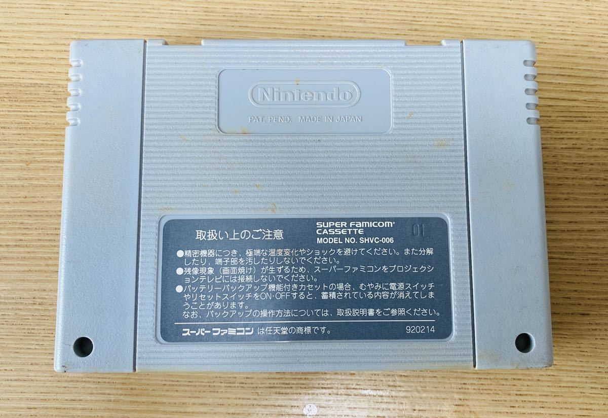 SFC スーパーファミコンソフト アンジェリーク KOEI/光栄 恋愛育成シミュレーション 希少_画像2