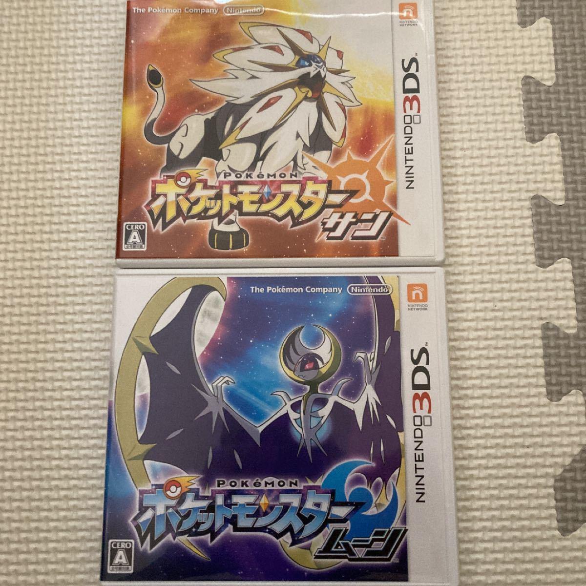 ポケットモンスター ポケットモンスターサンムーン 3DS