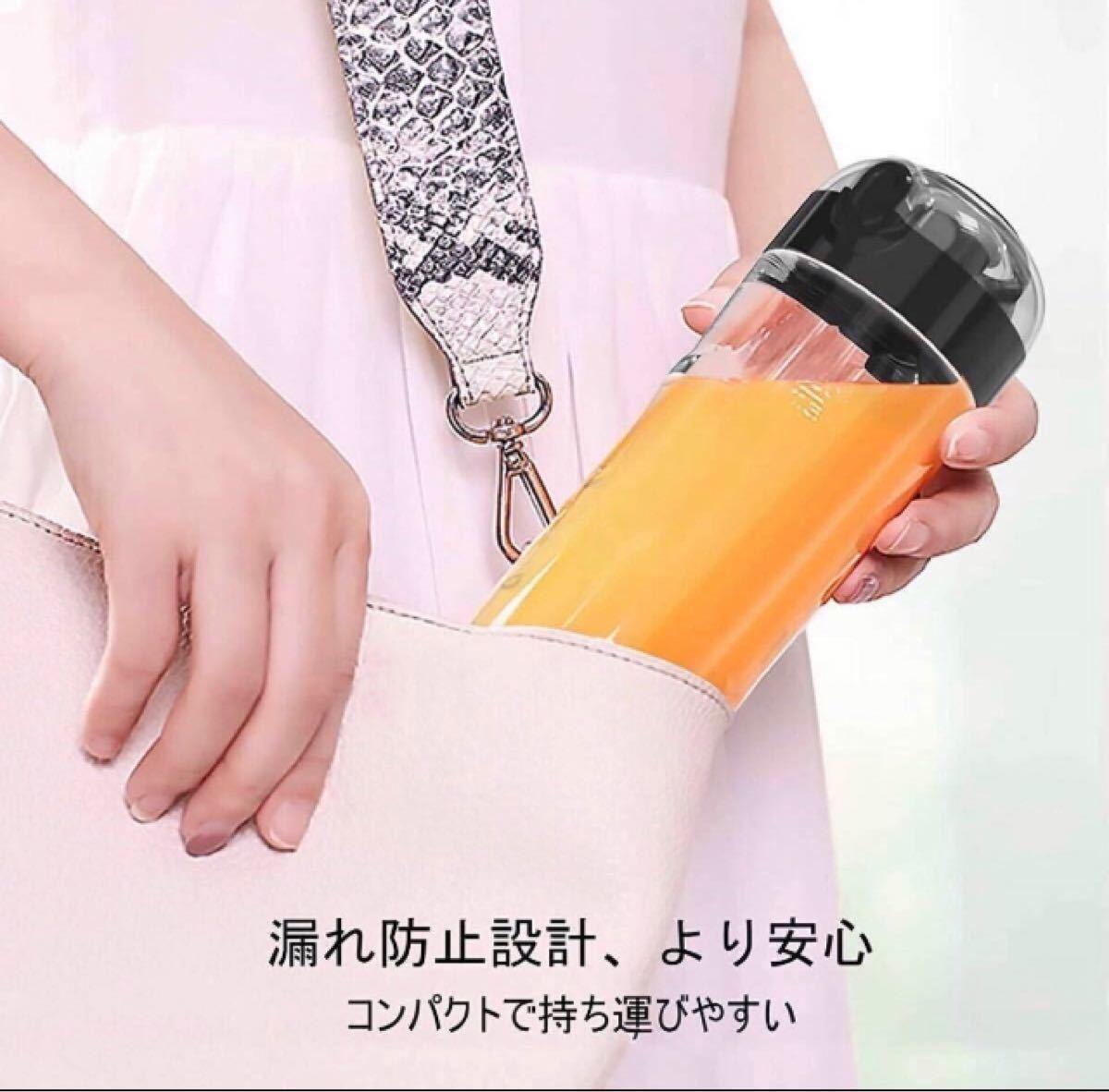 ★★大特価★★高性能 ジューサー ミキサー スムージー 持ち運びに便利 離乳食