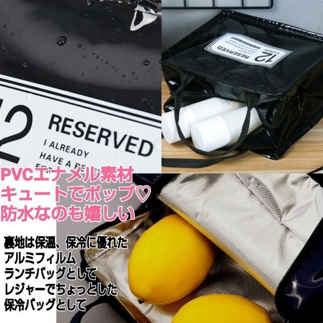 保温 保冷バッグ 弁当箱 オシャレ トートバッグ クーラーバッグ 折りたたみ