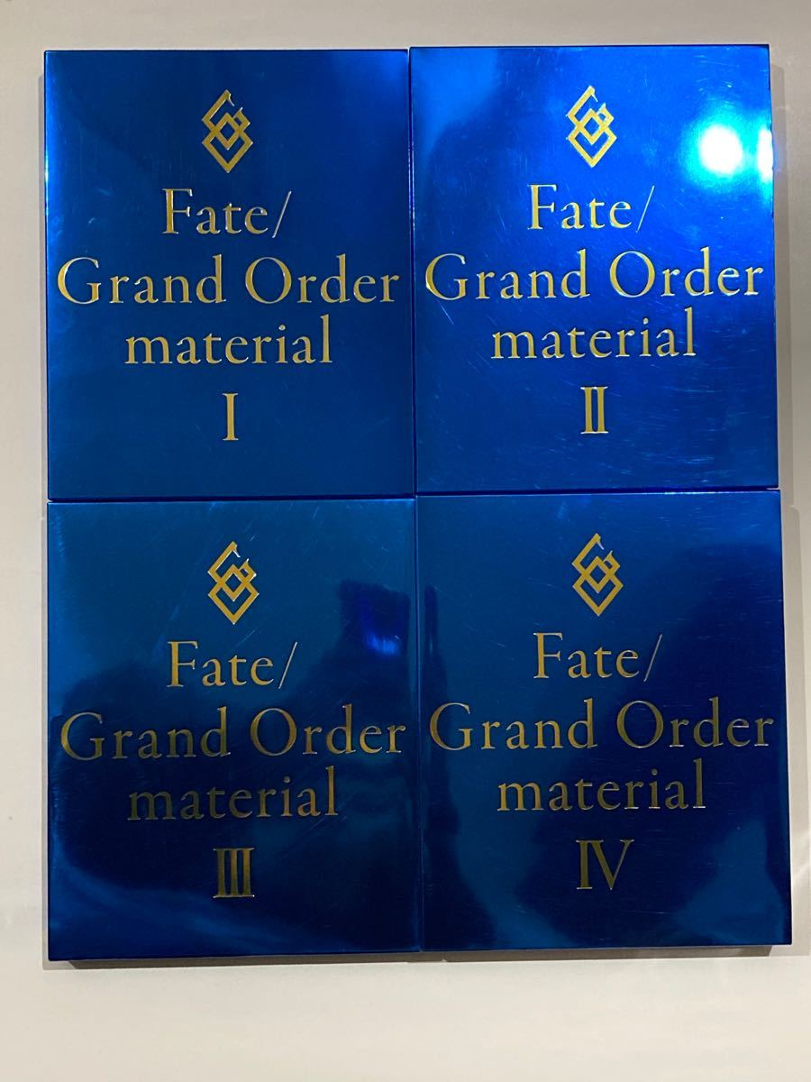Fate/Grand Order material  設定資料集 4冊セット フェイトグランドオーダー マテリアル 送料込み
