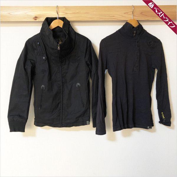 1円 ジースター ジップアップ ジャケット S / 長袖 Tシャツ L 計2点セット コットン 黒系 メンズ【003】