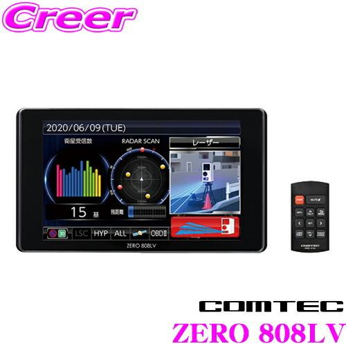 1円スタート!! コムテック GPSレーダー探知機 ZERO 808LV 新型レーザー式オービス対応OBDII接続対応 最新データ更新無料 日本製 3年保証