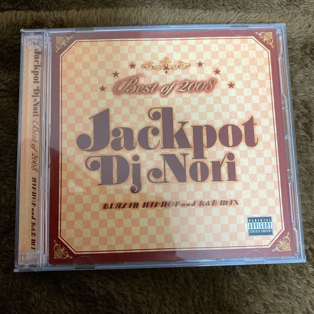 【廃盤】JACKPOT -BEST OF 2008- Blazin HIPHOP and R&B Mix【DJ NORI】【MIX CD】【豪華2枚組】【送料無料】