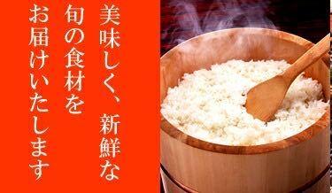 お中元にギフトに令和2年度産 京都府丹後産特別栽培米コシヒカリ白米5㌔  2980円_画像4