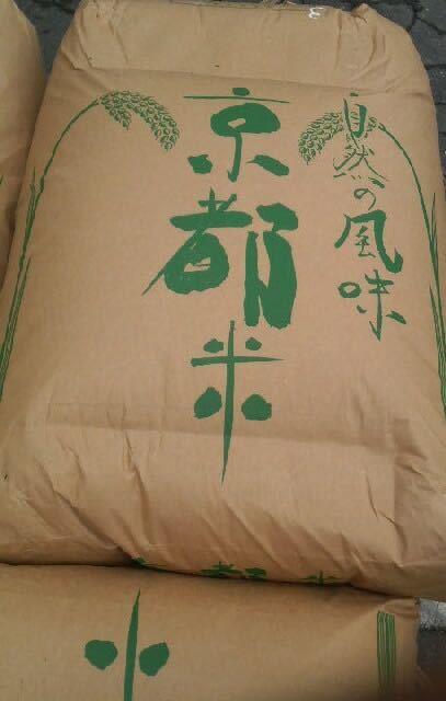 新米 令和3年度産 ギフトに 京都府丹後産特別栽培米コシヒカリ白米5㌔  2980円_画像5